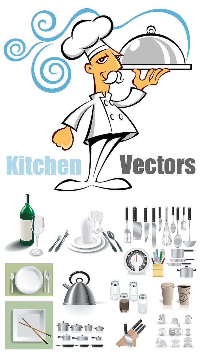Lo importante de una cocina bienservido blog de for Gastronomia definicion